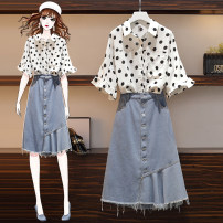 Women's large Winter 2016 Picture color suit Big XL big XXL big XXXL big L Two piece set commute easy moderate Socket Short sleeve Dot solid Korean version Polo collar routine Denim polyester Three dimensional cutting Lotus leaf sleeve Spot 8062# Han Yaxuan Button 51% (inclusive) - 70% (inclusive)
