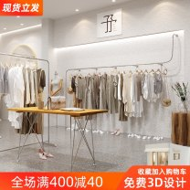 Clothing display rack clothing stainless steel H-YZH070 Mei Hua