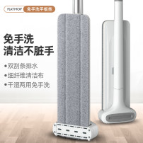Flat mop Gluing type Hand free mop Superfine fiber stainless steel Above 10kg Less than 10s Grade 10 90% (inclusive) - 100% (inclusive)