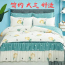 Bedding Set / four piece set / multi piece set Others other Plants and flowers 128x70 Other / other Others 4 pieces 40 1.8m (6 ft) bed, 1.5m (5 ft) bed, 2.0m (6.6 ft) bed Bed sheet, bed skirt Qualified products Princess style twill Reactive Print  Bed skirt 4-piece set 2 Thermal storage