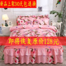 Bedding Set / four piece set / multi piece set cotton Quilting Plants and flowers 128x68 Other / other cotton 4 pieces 40 1.5 bed four piece set (quilt cover 200x230), 1.8 bed four piece set (quilt cover 200x230), 2.0 bed four piece set (quilt cover 200x230) First Grade Simplicity Below 95% cotton