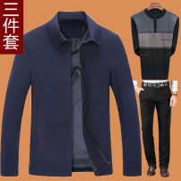 Jacket Business gentleman 175/L 180/XL 185/XXL 190/XXXL 195/XXXXL thin standard Other leisure spring Polyester 100% Long sleeves Wear out Lapel Business Casual middle age routine Zipper placket Straight hem washing Closing sleeve Solid color Plaid Spring 2020 More than two bags) Side seam pocket