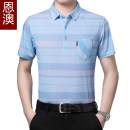 T-shirt Business gentleman thin 165/M 170/L 175/XL 180/XXL 185/XXXL En'ao Short sleeve Lapel easy daily summer Polyester 100% middle age routine Business Casual Cotton wool Summer 2021 stripe pocket other other No iron treatment Domestic non famous brands Pure e-commerce (online only)