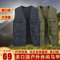 Vest / vest Fashion City Small [recommended 90-120 kg], medium [recommended 120-140 kg], large [recommended 140-160 kg], extra large [recommended 160-185 kg] D51-p-black, q43-t-khaki, o52-p-army green Other leisure easy Vest thin summer V-neck youth 2021 Military brigade of tooling A61874 Solid color