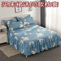 Bed skirt 2 pillowcases for 120 * 200cm bed skirt, 2 pillowcases for 150 * 200cm bed skirt, 2 pillowcases for 180 * 200cm bed skirt, 2 pillowcases for 180 * 220cm bed skirt and 2 pillowcases for 200 * 220cm bed skirt polyester fiber Other / other Plants and flowers Qualified products xhsy