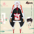 Cosplay men's wear Other men's wear goods in stock Rambling bone Over 14 years old Glutinous rice balls cos game S,M,L,XL