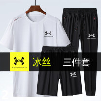 Sports T-shirt Good morning, dema Long sleeves male Crew neck ADM308-13 easy ventilation Summer 2021 Brand logo Men's training polyester fiber
