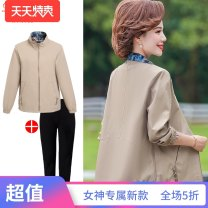short coat Autumn 2020 XL 2XL 3XL 4XL 5XL Khaki top blue top green top leather red top Khaki + pants blue + Pants Green + pants leather red + pants Long sleeves routine routine Two piece set easy routine Polo collar zipper Solid color 40-49 years old Di Wanfen 96% and above pocket DWFX-014 other