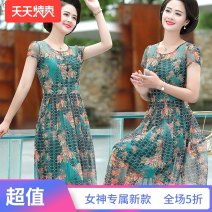 Dress Summer 2020 green XL 2XL 3XL 4XL Mid length dress singleton  Short sleeve commute Crew neck Decor Single breasted Pleated skirt routine 40-49 years old Type A Di Wanfen lady Pleated button printing DWF-45 More than 95% other Other 100% Pure e-commerce (online only)