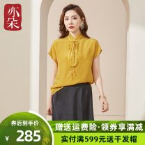 shirt yellow M L XL XXL Summer 2021 Viscose 96% and above Short sleeve commute Regular Lotus leaf collar Socket Lotus leaf sleeve Solid color 35-39 years old Straight cylinder Yiduo Simplicity EDJB433732V-241524 Three dimensional decorative button with ruffle lace, nail bead and fold