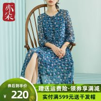 Dress Spring 2021 M L XL XXL longuette singleton  three quarter sleeve commute Crew neck Loose waist Abstract pattern Socket Big swing routine 35-39 years old Yiduo Simplicity Pleated printing More than 95% polyester fiber Polyester 100% Pure e-commerce (online only)