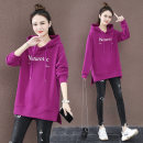 Sweater / sweater Spring 2021 Jiuhonghu blue plum red green yellow M L XL 2XL Long sleeves Medium length Socket singleton  routine Hood easy commute routine letter 25-29 years old 51% (inclusive) - 70% (inclusive) Right sail Korean version cotton YF-Y68216C printing cotton