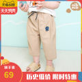 trousers middle-waisted Summer 2021 neutral milkmile They were 2 years old, 3 years old, 4 years old, 5 years old, 6 years old and 7 years old trousers summer Harlem Pants / knickerbockers There are models in the real shot Don't open the crotch cotton Other 100% MAPUPT14(수정전) Light beige dark brown