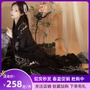 Hanfu 30% and below Autumn 2020 Black suit 6m swing (top + sling + lower skirt + large sleeve shirt) white suit 6m swing (top + sling + lower skirt + large sleeve shirt) S M L XL polyester fiber