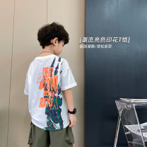 T-shirt White, gray Other / other male summer Short sleeve Crew neck leisure time There are models in the real shooting nothing cotton printing Cotton 95% other 5% Class B Chinese Mainland Zhejiang Province Huzhou City