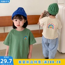 T-shirt Apricot green Interesting 90cm 100cm 110cm 120cm 130cm neutral summer Short sleeve Crew neck Korean version There are models in the real shooting nothing Pure cotton (100% cotton content) rainbow Cotton 100% Class B other Spring 2021 Chinese Mainland Zhejiang Province Huzhou City