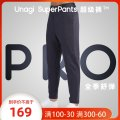 trousers male U001 Unagi S M L XL XXL slim size recommended Dark grey black Spring 2021 zipper Sports & Leisure routine Life and leisure Photolithography nylon Super elasticity Woven nylon middle-waisted no Pure e-commerce (online only)