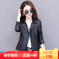 leather clothing Sleeves Autumn of 2019 M L XL 2XL 3XL 4XL black have cash less than that is registered in the accounts Long sleeves Self cultivation commute tailored collar zipper routine PU zipper 81% (inclusive) - 90% (inclusive) Wash skin PU Exclusive payment of tmall