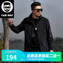 Jacket GxxH Fashion City Black, Navy, army grey 3XL,4xl,5xl,6xl,7xl,8xl routine easy Other leisure winter T20654 black Polyester 100% Long sleeves Wear out stand collar tide Large size routine 2020 Closing sleeve other polyester fiber More than 95%