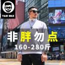 T-shirt Youth fashion White, black routine 2XL [165-185 Jin], 3XL [185-200 Jin], 4XL [205-215 Jin], 5XL [220-235 Jin], 6xl [240-255 Jin], 7XL [260-280 Jin] GxxH Long sleeves High collar easy Other leisure autumn T19570 white Cotton 95% polyurethane elastic fiber (spandex) 5% routine tide 2019