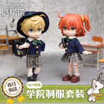 BJD doll zone suit 1/12 Over 14 years old goods in stock Average size Yes