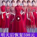 Dress / evening wear wedding XXL,XS,S,M,L,XL Korean version Medium length middle-waisted Autumn of 2018 other stand collar zipper See description 18-25 years old elbow sleeve Embroidery Solid color Other / other routine other machine embroidery