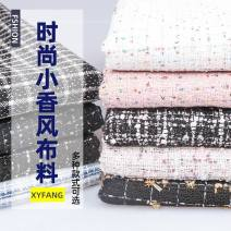Fabric / fabric / handmade DIY fabric blending Dazzle color white, dazzle color black, dazzle color pink, fresh blue, golden thread black, light blue, golden thread bright silk black, golden thread bright silk white, lace Jinhua white, lace Jinhua black Loose shear rice Geometric pattern other xxfbl