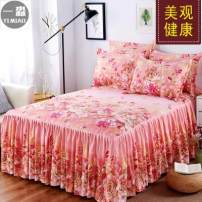 Bed skirt Cotton single bed skirt 2.0mx2.2m, cotton single bed skirt 1.2mx2.0m, cotton single bed skirt 1.8mx2.0m, cotton single bed skirt 1.5mx2m, cotton single bed skirt 1.8mx2.2m cotton Other / other Plants and flowers Qualified products