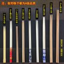 one-off chopsticks Chinese Mainland bamboo 100 or more Self made pictures