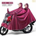 Poncho / raincoat Plastic 5XL adult 2 people thick Motorcycle / battery car poncho