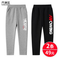 trousers Yuanchaoqv / tidal area male 110cm 120cm 130cm 140cm 150cm 160cm spring and autumn trousers motion There are models in the real shooting Casual pants Leather belt middle-waisted Don't open the crotch Cotton 58% polyester 37% polyurethane elastane 5% 2019HYF1008-1 Class B Autumn of 2019