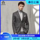 man 's suit grey Mangano Business gentleman routine 46 48 50 52 54 56 58 Wool 99% others 1% Autumn of 2019 Self cultivation Double breasted go to work Back middle slit Same model in shopping mall (sold online and offline) Long sleeves routine Business Casual Casual clothes Straight hem lattice wool
