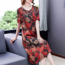 Dress Summer 2021 Red peony-9512 green peony-9512 L XL 2XL 3XL 4XL Mid length dress singleton  Short sleeve commute Crew neck Loose waist Decor Socket A-line skirt routine Others 40-49 years old Type A Xirusa Retro printing ARYG-9512 30% and below Silk and satin silk Mulberry silk 30% others 70%