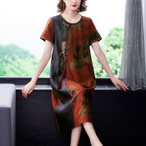 Dress Spring 2021 Honghua-8827 lvhua-8827 L XL 2XL 3XL 4XL Mid length dress singleton  Short sleeve commute Crew neck Loose waist Decor Socket A-line skirt routine Others 40-49 years old Type A Xirusa Korean version printing YQWLFS-8827 30% and below other Silk 20% others 80%