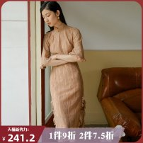 Dress Summer 2020 S M L Mid length dress elbow sleeve commute stand collar High waist Solid color Socket One pace skirt pagoda sleeve 18-24 years old Type X Retro 51% (inclusive) - 70% (inclusive) nylon Polyamide 55% cotton 45%