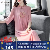 Women's large Summer 2021 Pink light blue Big XL big XXL big XXXL big L Dress singleton  commute thin Socket Long sleeves Solid color literature stand collar polyester fiber routine 412GD3FB308 - 5057P68 Yihuanling 40-49 years old Embroidery longuette Other 100% Pure e-commerce (online only)