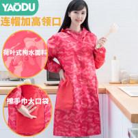 apron Sleeve apron antifouling Simplicity other Household cleaning XL Yaodu public no Idyllic