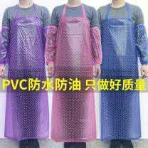 apron Sleeveless apron waterproof Simplicity PVC Household cleaning Average size