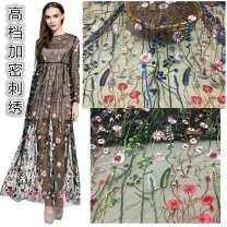 Fabric / fabric / handmade DIY fabric Netting White white encryption, black black encryption, blue encryption, white thin version, price 1 piece is half meter cloth, multi shot with Whole volume piece Plants and flowers other clothing Europe and America Other / other