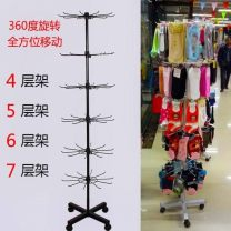 Jewelry display rack RMB 1.00-9.99 Other / other