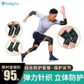 sport ware KangLu There were 2 sets of sleeve knee protection, elbow protection and ankle protection, and 2 sets of pressure anti-skid knee protection, elbow protection and ankle protection S [70-100 Jin], m [101-130 Jin], l [131-160 Jin], XL [161-200 Jin] kneepad 5551abc combination