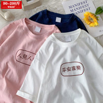 Women's large Summer 2021 T-shirt singleton  street easy moderate Condom Short sleeve Cartoon animation Crew neck routine cotton Three dimensional cutting WRZB-210429020 18-24 years old wrzb 96% and above Cotton 100% Pure e-commerce (online sales only) neutral S M L XL 2XL 3XL White Navy Pink Black