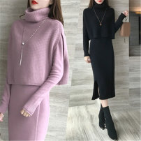 Women's large Autumn 2020 Grey black light purple S M L XL Two piece set Sweet thick Long sleeves Solid color High collar Medium length other routine Yaqishan 25-29 years old 31% (inclusive) - 50% (inclusive) longuette Triacetate fiber (triacetate fiber) 100% Ruili