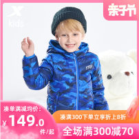 Down Jackets 100cm 110cm 120cm 130cm 90% White duck down Children, women and men XTEP / Tebu Genuine children's wear in official flagship store polyester have cash less than that is registered in the accounts No detachable cap Zipper shirt Broken flowers Other 100% Autumn 2020 leisure time