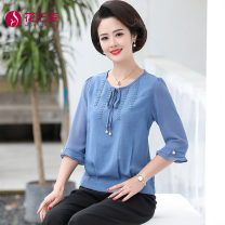 Middle aged and old women's wear Summer 2020 Blue single Top Pink single top blue top + pants pink top + pants XL (105-120 kg) XXL (120-135 kg) XXXL (135-145 kg) 4XL (145-160 kg) fashion T-shirt easy singleton  Solid color 40-49 years old Socket thin Crew neck pagoda sleeve RYM-1913 Bandage other