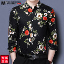 shirt middle age Business Casual 2019 Plants and flowers Color woven fabric Non iron treatment Spring of 2019 printing Exclusive payment of tmall Thin daily square neck Business gentleman standard Long sleeve Men's tiakon / men's sky spring YL1630 Cotton 100%