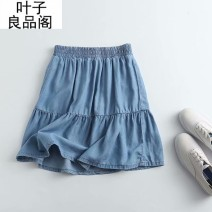 skirt Summer 2021 S,M,L,XL blue Short skirt Ruffle Skirt Solid color 30-34 years old 30% and below other Other / other other Ruffles, stitching
