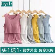 Nursing sling HYILR Bean paste + bean paste, bean green + white, bean green + bean paste, bean green + yellow, pink + yellow, pink + blue, gray + bean paste, gray + blue, purple + bean paste, optional color M【80-110】,L【110-130】,XL【130-150】,XXL【150-170】 Thin money cotton Solid color Simplicity B01