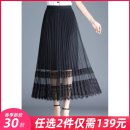 skirt Summer 2021 Average size Brown Black Mid length dress commute High waist Pleated skirt Solid color Type A 30-34 years old NZM21B173 Chiffon Mona zima Splicing Korean version Pure e-commerce (online only)
