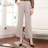 Casual pants Apricot S M L XL Autumn of 2019 trousers Straight pants Natural waist commute routine 40-49 years old R842N3185A SEELER / Sina lady pocket Polyester fiber 63.3% viscose fiber (viscose fiber) 32.2% polyurethane elastic fiber (spandex) 4.5%